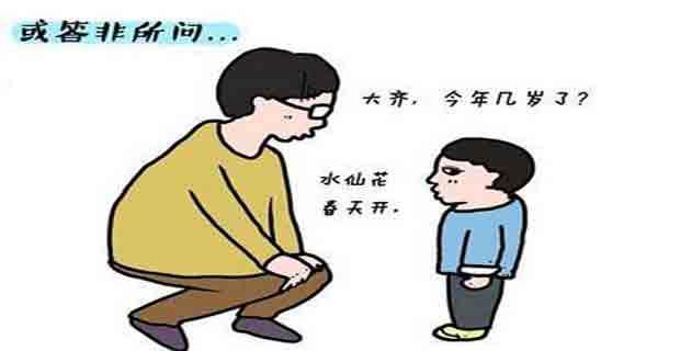 患有自闭症的表现,活泼的孩子可能也患有,建议收藏